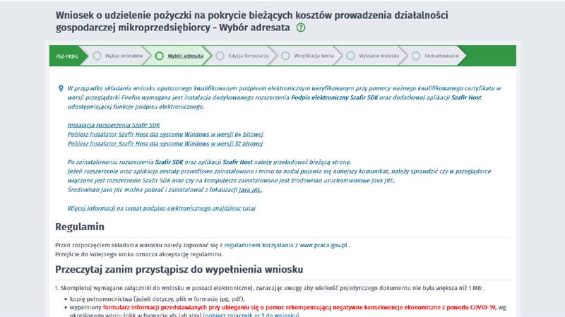 formularz_wniosku_o_pozyczke_dla_firm.jpg